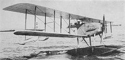 横廠式ロ号甲型