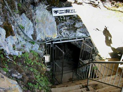 出口は急な断崖の中腹にある。 観光整備する前はアプローチもかなり険しいところだったと思われる。
