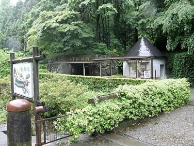 入り口と受付。  併設の湿生植物園と兼ねています。