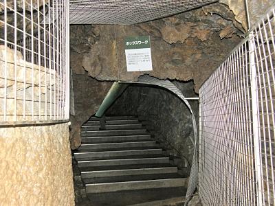 洞内の整備状況は整っているので、一般の方がドライブ途中に立ち寄っても問題ない。