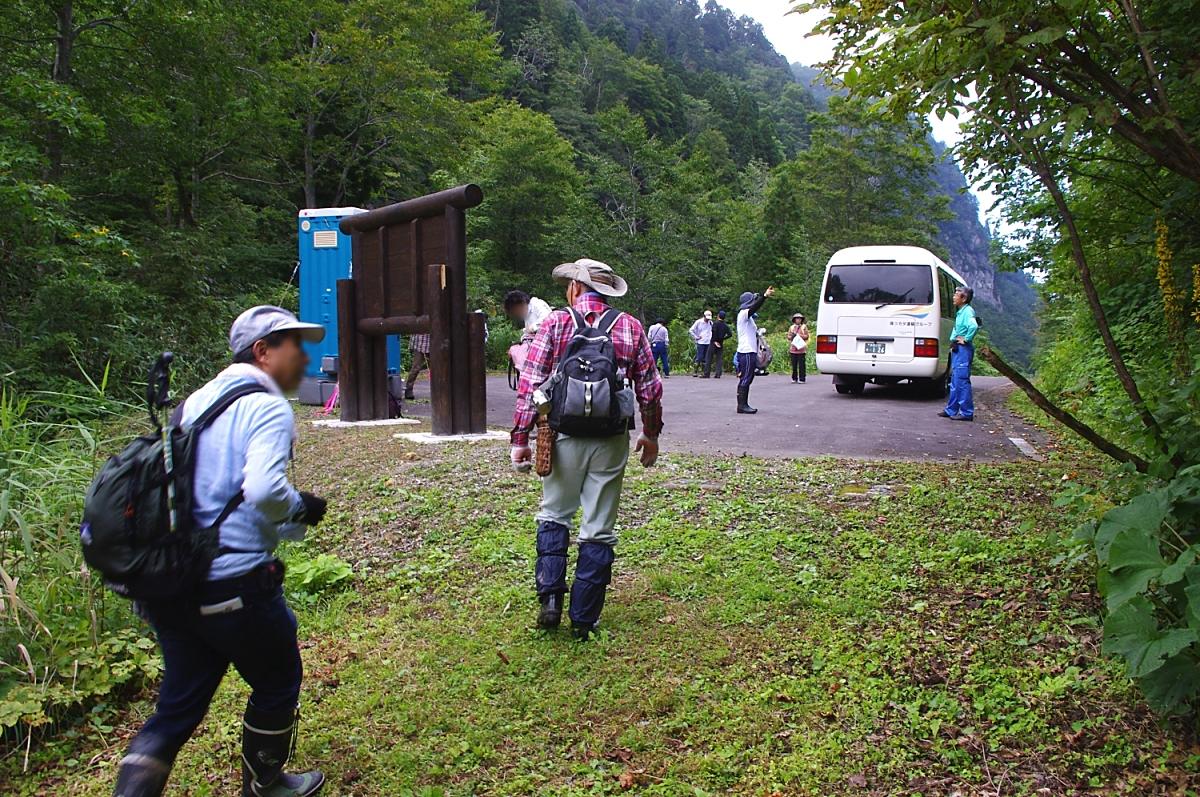 バスの待つ車道まで無事戻り、帰路に。
