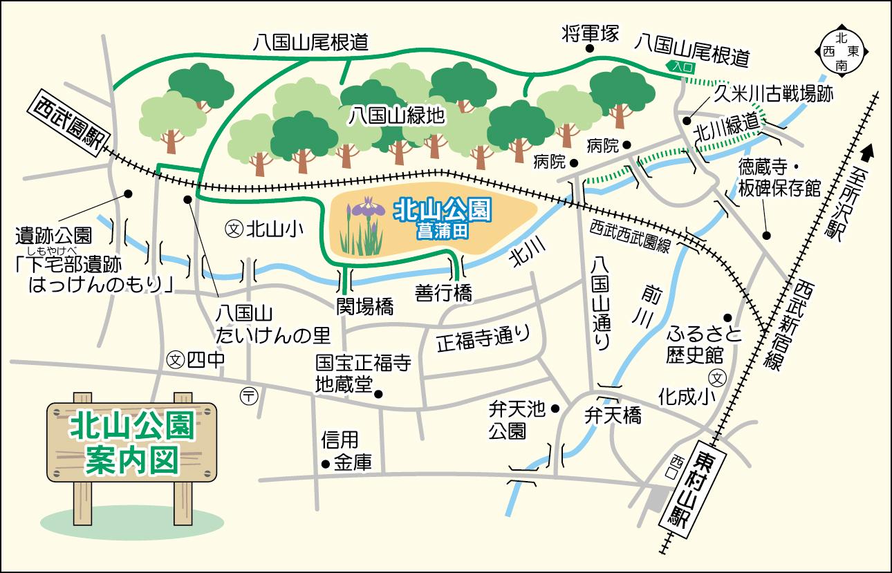 kouenmap2