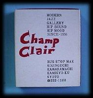 Champ Clair