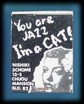 Jazz The Cat