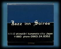 Jazz inn Soiree