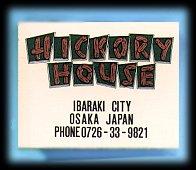 Hickory House