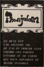Phoonjalarm